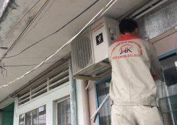 Dịch vụ tháo lắp di dời máy lạnh tại hcm Điện Lạnh HK